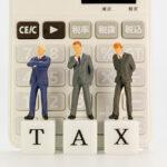 サラリーマンでも計上可能な経費とは?特定支出控除の現実と真の節税対策