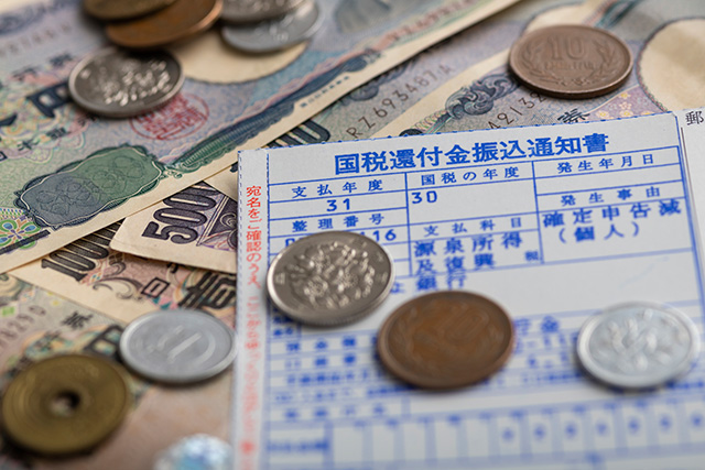 不動産投資は損益通算でサラリーマンにも節税可能!手堅い投資をしたい人必見