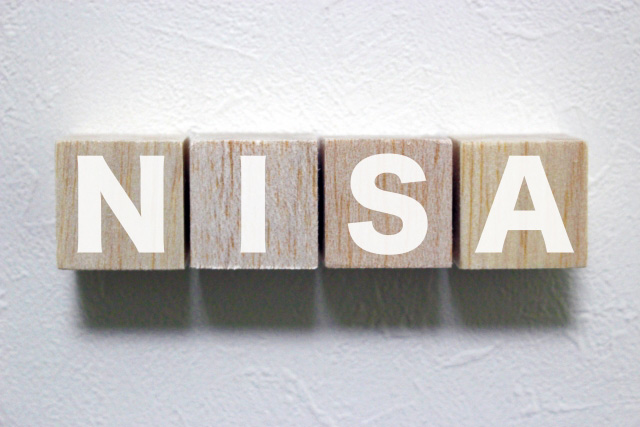 メリットの多いNISAですが、デメリットもきちんと理解しておこう