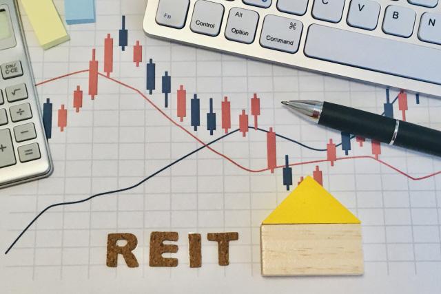 少額でも高利回りで不動産に投資できる REIT(リート)の魅力とは