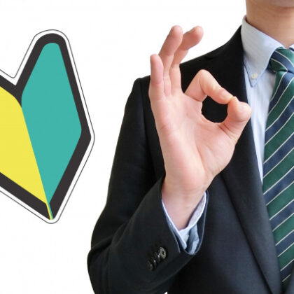 マンション経営は手間いらずで資産形成が可能。その理由とは?