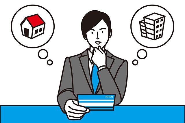 30代サラリーマンの選択。マイホームと不動産投資、どちらを優先すべきか?