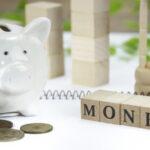 20~40代の資産形成層にぴったりな金融資産の増やし方
