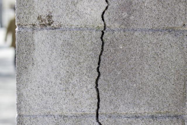 不動産投資に地震保険は必要?まずは基本を知ろう