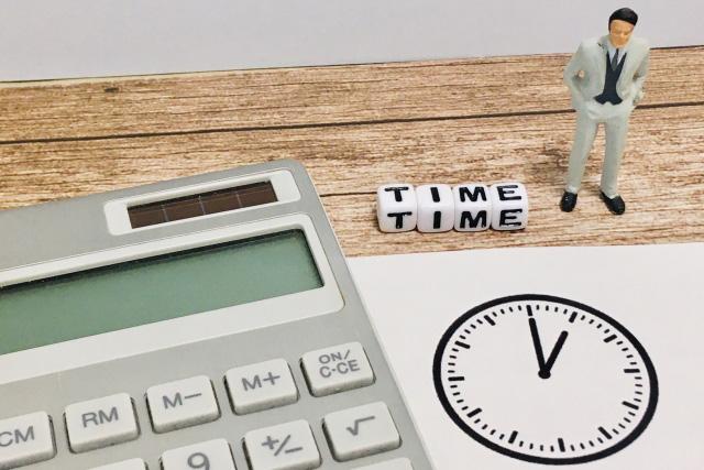 投資用不動産の売却時にかかる税額を知り、売るタイミングを見極める