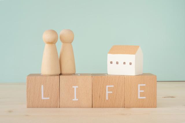 人生100年時代、不動産投資が生命保険や年金代わりになるって本当?