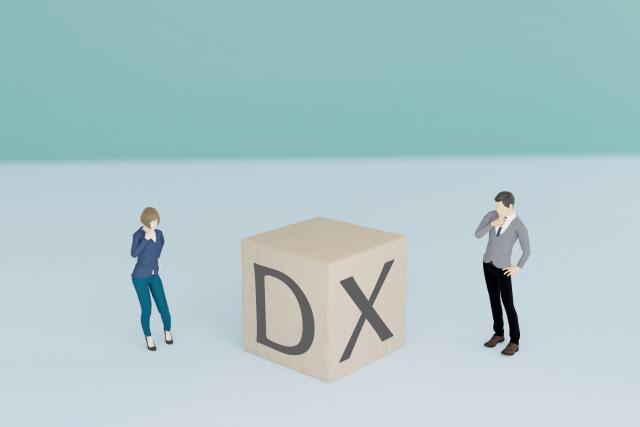 ホワイトカラーが不要になるDX時代 淘汰されないためには?