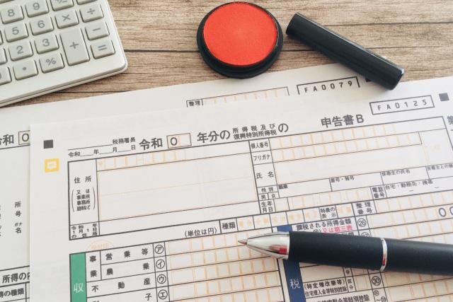 不動産投資を始めた人が知っておくべき確定申告の計算と注意点を解説