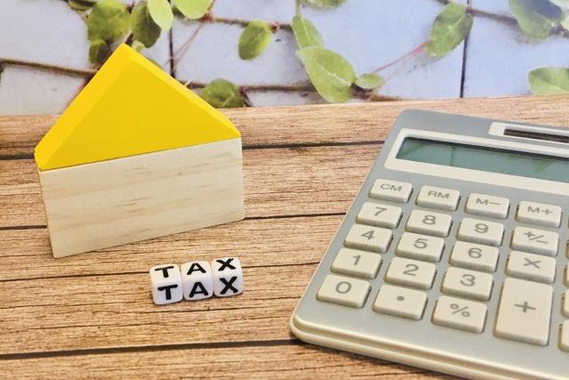 不動産投資は何にお金がかかる?「初期費用」から「各種税金」を総まとめ